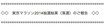 スクリーンショット 2013-09-26 18.25.33